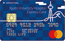 Kyoto University Hospital Express Card